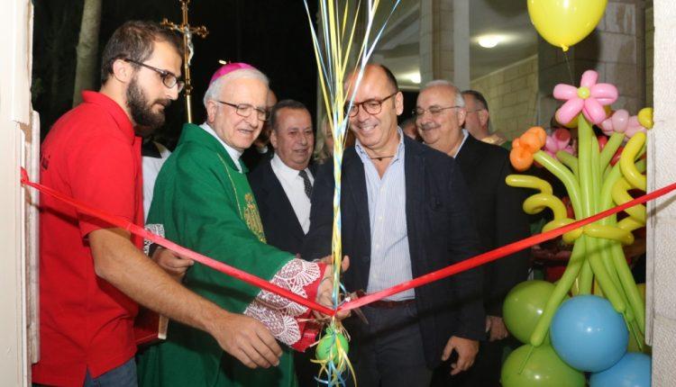 إحتفالية الشراكة الرعوية الجديدة لمركز مار يوسف الرعوي